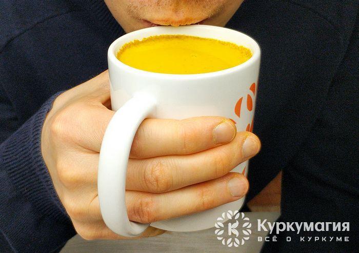 Пьем золотое молоко