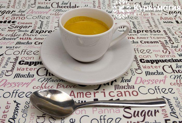 чашка с кофе, куркумой и ложкой