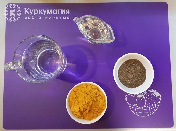 ингредиенты для золотой пасты