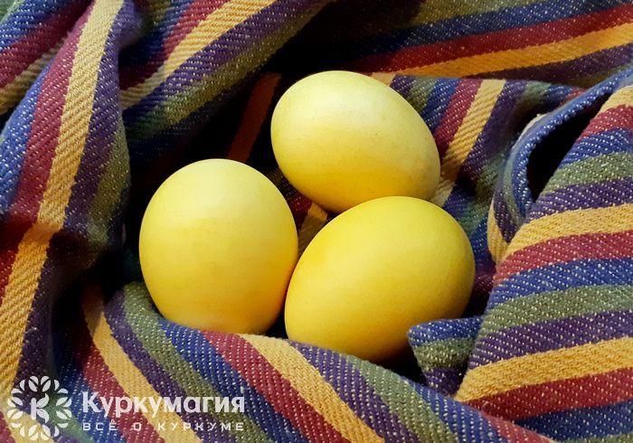 яйца и куркума
