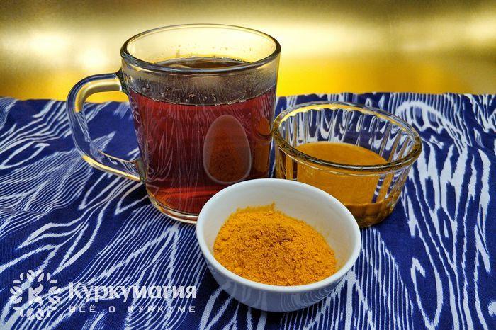 Составляющие для чая с куркумой